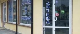 Аптека Калина 2 в Бургас
