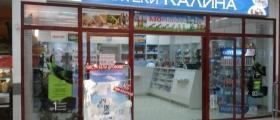 Аптека Калина 4 в Бургас