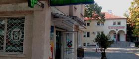 Аптека Мирабел 1 град Бургас - Аптеки Мирабел