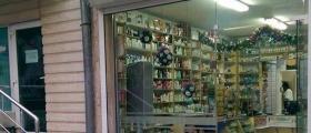 Аптека НЗОК във Велинград - Аптека Надежда - Моника Писарева
