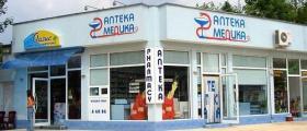Аптека Панацея-Медика Търговище