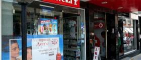 Аптека Света София в град Бургас