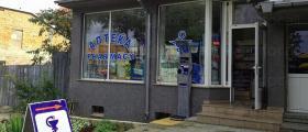 Аптека в град Ахтопол