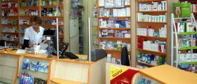 Аптека в Исперих - Разград