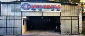 Автосервиз в София-Център