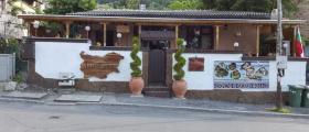 Български ресторант в София-Бояна