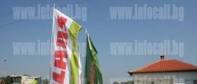База за селскостопанска техника в Долна Оряховица - Велико Търново