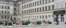 Библиотека с чуждоезикова литература в София