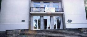 Библиотека във Владая-Столична община