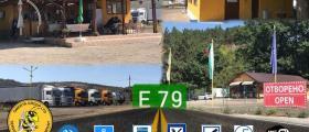 Бистро и паркинг на път Е79 посока Видин