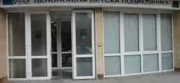 Денонощна детска поликлиника в София-Лозенец - Вела Клиник