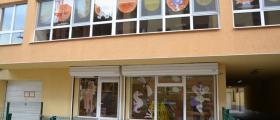 Детски център в град София
