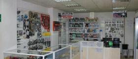 Екокар Магазин за авточасти в Русе