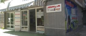 Гаранционен и извънгаранционен сервиз на климатици в Стара Загора