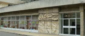 Художествена галерия - Исторически музей Провадия