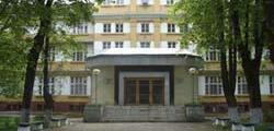 Институт по царевицата Кнежа