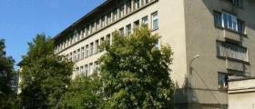 Институт при БАН в София