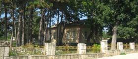 Кметство в Оброчище - Балчик