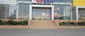 Магазин електроматериали Шумен - Елдом ООД