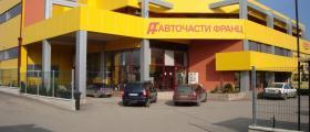 Магазин, сервиз и автоморга в Бургас-Северна промишлена зона - Авточасти Франц ЕООД