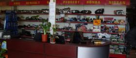 Магазин, сервиз и автоморга в Ямбол-Индустриална зона - Авточасти Франц ЕООД