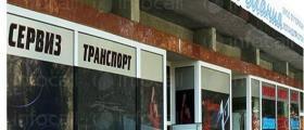 Магазин за бяла техника в Плевен