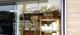 Магазин за дамски пръстени и халки в Шумен