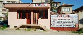 Магазин за електро материали в Добрич