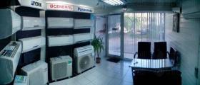 Магазин за климатици в Плевен