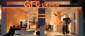 Магазин за мебели в София-Стрелбище - Г Т К Дизайн