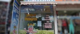 Магазин за млечни продукти в София-Красно село - Интер Ес 2000 ЕООД