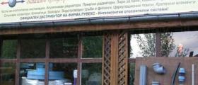 Магазин за отоплителни, слънчеви и ВиК инсталации в Пирдоп-София - МИ БАКС