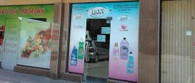 Магазин за препарати в Пловдив-Северен