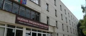 Математическа гимназия в София