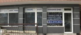 Медицинска лаборатория в Плевен