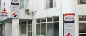 Медицинска лаборатория в Пловдив