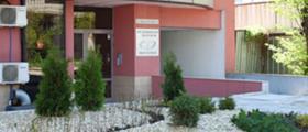 Медицински център в София-Банишора