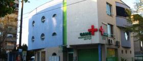 Медицински център в Стара Загора