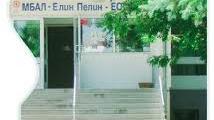 Многопрофилна болница