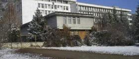 Многопрофилна болница за активно лечение