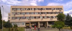 Многопрофилна болница за активно лечение в Благоевград