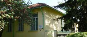 Начално училище - НУ Патриарх Евтимий Плевен