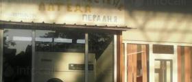 Обществена пералня в Асеновград