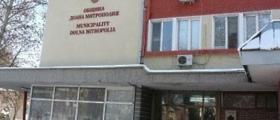 Общинска администрация - Община Долна Митрополия