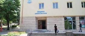 Общински административен център