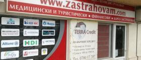 Офис на застрахователна фирма в София-Мусагеница