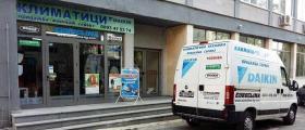 Онлайн магазин за климатици в София-Подуяне