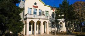 Основно училище община Бяла Слатина