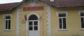 Основно училище в Градец-Сливен