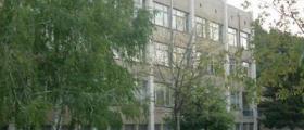 Основно училище в област Плевен